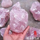 天然粉水晶原石  馬達加斯加粉晶芙蓉晶原石大塊原料擺件  招桃花 優家小鋪