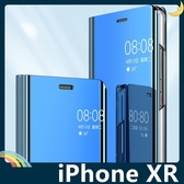 iPhone XR 6.1吋 電鍍半透保護套 鏡面側翻皮套 免翻蓋接聽 原裝同款 支架 手機套 手機殼