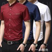 襯衣男男士短袖襯衫結婚伴郎服職業工裝夏季純棉白襯衣西裝寸韓版修身潮 一米陽光