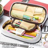 韓版多功能簡約鉛筆袋男女孩初中學生創意韓國小學生文具盒大容量【叢林之家】