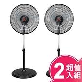 【勳風】16吋超循環立扇(2入組) HF-B1622-黑