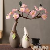 日式禪意家居 仿真櫻花梅花插裝飾擺件吊墜陶瓷花瓶 套裝