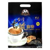 台灣 古坑二合一咖啡 (12gx22入)/袋【康鄰超市】