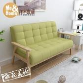 休閒/懶人沙發 擇木宜居 布藝沙發小戶型客廳現代簡約單人三人沙發組合懶人沙發 鉅惠85折