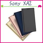 Sony XA2 H4133 5.2吋 肌膚素色皮套 磁吸手機套 SKIN保護殼 側翻手機殼 支架保護套 簡約外殼