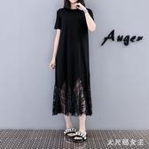 洋裝 短袖連身裙女夏新款中長蕾絲黑色氣質大碼T恤長裙氣質魚尾洋裝 HT13788