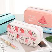 簡約硅膠帆布筆袋女大容量 韓國可愛鉛筆盒 創意初中小學生文具袋  朵拉朵衣櫥