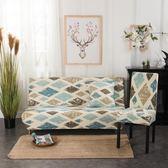 彈力沙發床套罩無扶手沙發套全包萬能套全蓋簡約現代定做折疊簡易