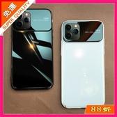 快速出貨 iPhone11手機殼 蘋果11pro全包防摔保護套promax玻璃鏡面超薄手機套
