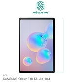 NILLKIN SAMSUNG Galaxy Tab S6 Lite 10.4 Amazing H+鋼化玻璃貼