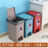 腳踏式家用垃圾桶衛生間創意帶蓋垃圾筒客廳廚房臥室按壓紙簍辦公【七夕節好康搶購】