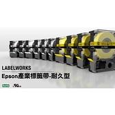 EPSON LK-7WBVN 原廠標籤帶(耐久36mm)白黑 C53S657410