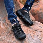登山鞋男戶外鞋防滑休閒皮鞋防水厚底鞋