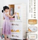 衣櫃 加厚抽屜式收納櫃兒童簡易寶寶衣櫃塑料收納櫃子儲物櫃嬰兒整理箱 開春特惠 YTL