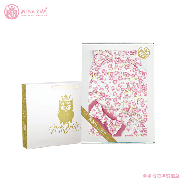 Minerva米諾娃 | 【粉嫩櫻花系列】配件洋裝禮盒