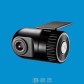 子彈頭1080P高清隱藏無屏USB行車記錄儀高清夜視安卓大屏中控導航 [快速出貨]