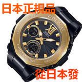 免運費 新品 日本正規貨 CASIO 卡西歐 Baby-G BGA-2200G-1BJF 太陽能多局電波時尚女錶 絕版限量款 黑金