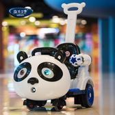 兒童摩托車 兒童電動車四輪汽車室內搖搖車帶遙控玩具車 igo玩趣3C