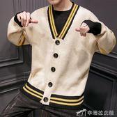 毛衣 休閒針織開衫外套秋季男士V領韓版青年線衣潮流外穿毛衣 辛瑞拉
