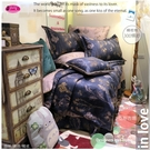 御芙專櫃『亞斯吉娜』6*6.2尺*╮☆300條/七件套高級精梳棉/床罩組/加大