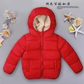 兒童羽絨服 冬裝兒童裝羊羔絨棉衣男童羽絨棉服女童棉襖加厚外套2--5【快速出貨八折下殺】
