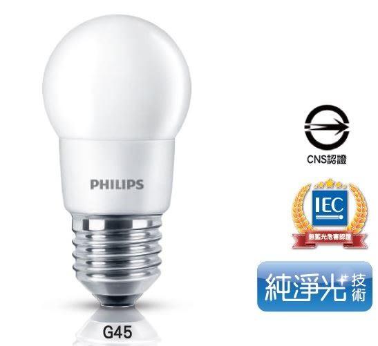 【燈王的店】飛利浦 E27燈頭 LED 3.5W 純淨光 燈泡 ☆ LED-E27-3.5W-PH (白光/黃光)