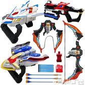 鎧甲勇士玩具獵鎧升級武器冰羽刃霸炎蹄超靂弓霸炎槍男孩裝備套裝JD