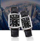 手錶 潮流方形錶 鋼帶情侶錶 學生防水錶【非凡商品】w112