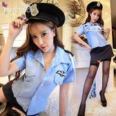性感透視成人情趣內衣極度誘人警察制服激情套裝角色扮演服 QQ28073『東京衣社』