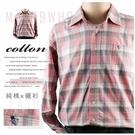 【大盤大】(S75636) 男 純棉襯衫 休閒襯衫 格子襯衫 法蘭絨 蘇格蘭 厚地材質 M-2XL號 有加大尺碼