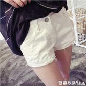 牛仔短褲女 夏季新款韓版學院風白色牛仔短褲學生時尚毛邊破洞熱褲子大碼女裝 芭蕾朵朵
