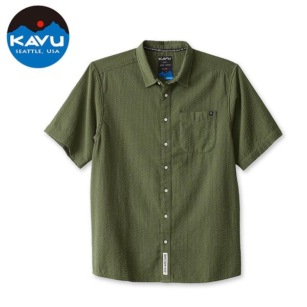 【西雅圖 KAVU】Nuff Said 素色短袖襯衫 苔蘚綠 #5175