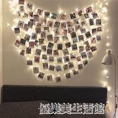 LED彩燈閃燈串燈節日滿天星婚慶聖誕彩燈房間宿舍裝飾臥室裝飾燈