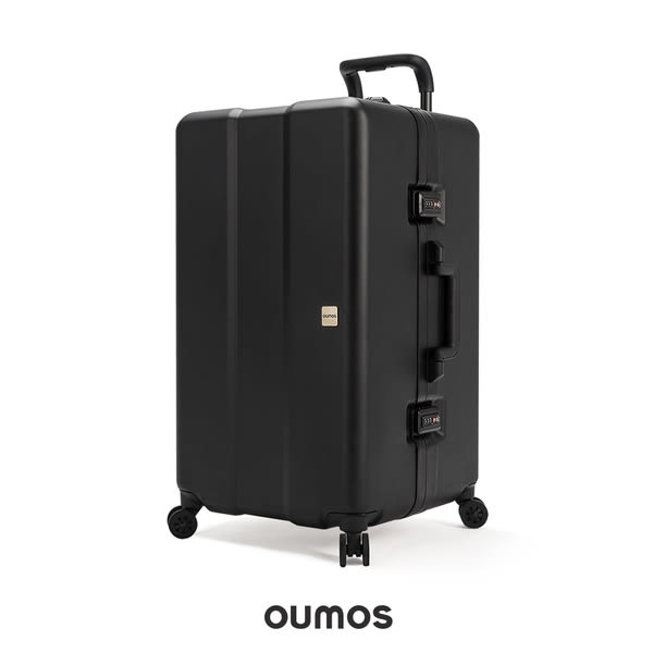 OUMOS 法國 旅行箱/行李箱 - 雙層黑 Container Double Black 29吋