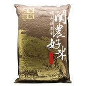 樂米穀場-台東關山鎮農會關農好米6kg【愛買】