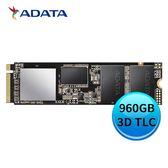 ADATA 威剛 XPG SX8200 960GB PCIe Gen3x4 M.2 2280 固態硬碟