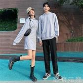 不一樣的情侶裝秋裝新款連帽衛衣連衣裙小眾設計感上衣外套潮