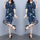 特賣款不退換中大尺碼XL-5XL大碼女裝雪紡連身裙新款夏季大牌桑蠶絲寬鬆大碼長衣裙3F046-A-6689