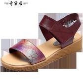 媽媽涼鞋平底真皮軟底舒適防滑平跟鞋