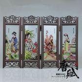 屏風擺件 迷你桌面小屏風擺件仿古代中國風特色手工藝品結婚禮物 唯伊時尚