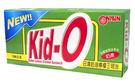 ★超值2件組★日清Kid-O三明治餅乾-奶油檸檬口150g【愛買】