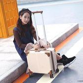 旅行箱行李箱拉桿箱男女小箱包