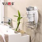浴室吹風機架 無痕吸盤 置物架#2203...