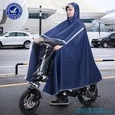 雨衣 小燕子代駕專用雨衣單人自行車男折疊電動電瓶車加大加厚電車雨披 快速出貨