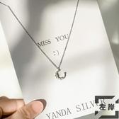 925銀月亮項鍊女 純銀鎖骨鍊韓版氣質禮物【左岸男裝】