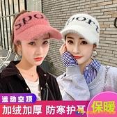 帽子女秋冬季韓版潮時尚運動空頂帽無頂針織鴨舌帽加厚保暖