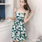 海邊度假裙小個子夏季新款韓版清短款收腰碎花吊帶裙洋裝 Gg1834『東京衣社』