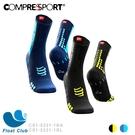 【Compressport瑞士】 V3 自行車短襪 黑黃 / 深藍 CS1-5231-1BA / CS1-5231-1BL 原價650元
