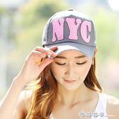 太陽帽 女士夏天學生韓版棒球帽防曬遮陽帽戶外鴨舌帽夏潮帽嘻哈 西城故事