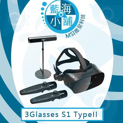 3Glasses S1 TypeII 微軟MR版 (全配組)